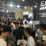上海中国展示会に…