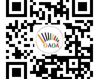 II Jornada OAOA en Gran Canaria