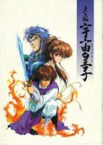 Utsunomiko: Heaven Chapter