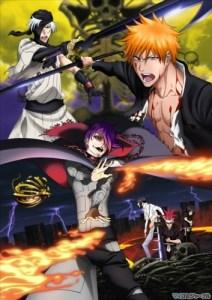 Bleach Movie 4 : The Hell Verse
