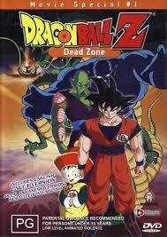 Dragon Ball Z Movie 1: Dead Zone