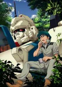 Mobile Suit Gundam: 08th MS – A Battle with the Third Dimension