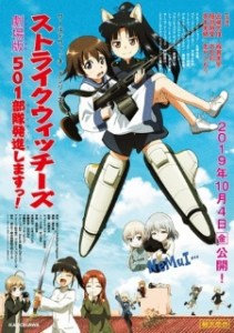 Strike Witches: 501 Butai Hasshin Shimasu Movie
