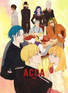 ACCA: 13-ku Kansatsu-ka – Regards