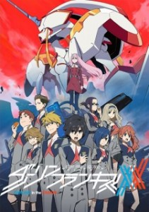 Darling in the FranXX – Specials