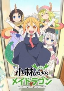 Kobayashi-san Chi no Maid Dragon OVA
