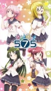 Go! Go! 575: Meippai ni, Hajiketeru?
