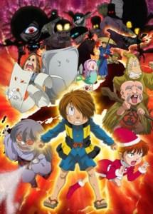 Gegege no Kitarou: Nippon Bakuretsu!!