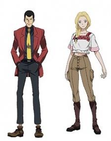 Lupin III: Princess of the Breeze Kakusareta Kuuchuu Toshi
