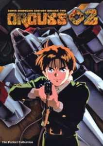 Choujikuu Seiki Orguss 02