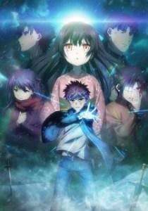 Fate/kaleid liner Prisma☆Illya Movie: Sekka no Chikai
