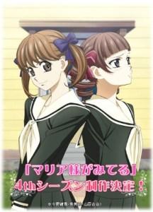 Maria-sama ga Miteru Haru 2nd