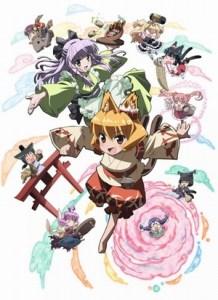 Nekogami Yaoyorozu OVA