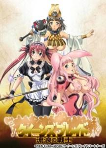 Queen's Blade Premium Visual Book OVA