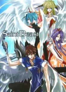 Saint Beast