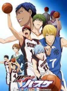 Kuroko no Basket (Dub)