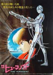 The Humanoid: Ai no Wakusei Lezeria