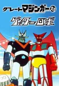 Great Mazinger tai Getter Robo