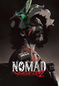 Nomad: Megalo Box 2 (Dub)