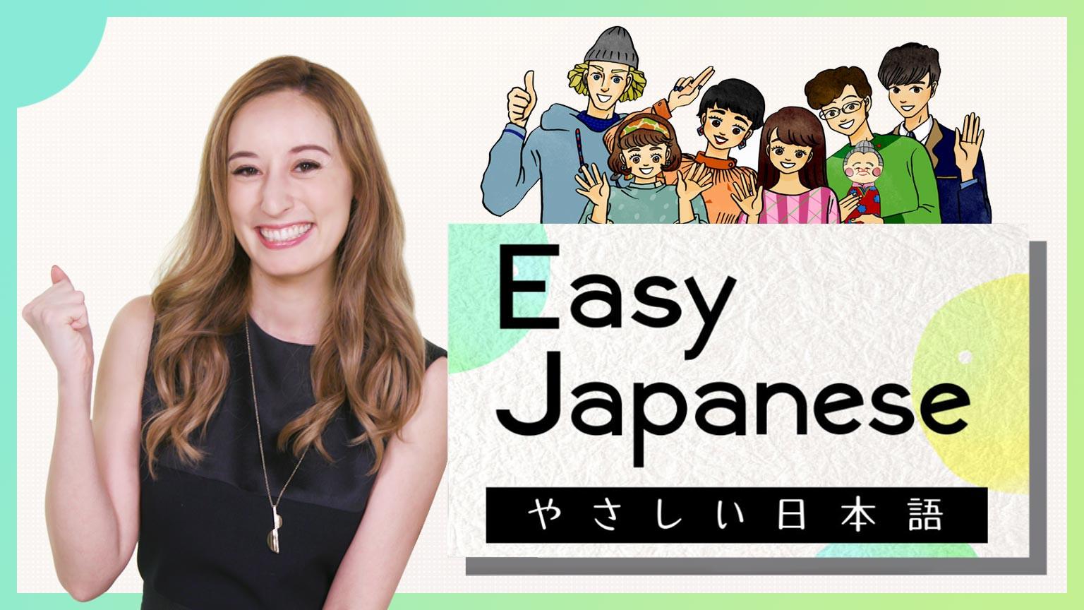 Cara Mudah Berbahasa Jepang Easy Japanese Nhk World Japan