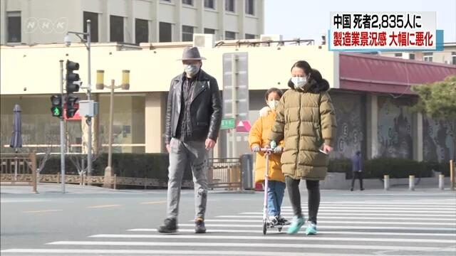 China coronavirus death toll rises further | NHK WORLD-JAPAN News