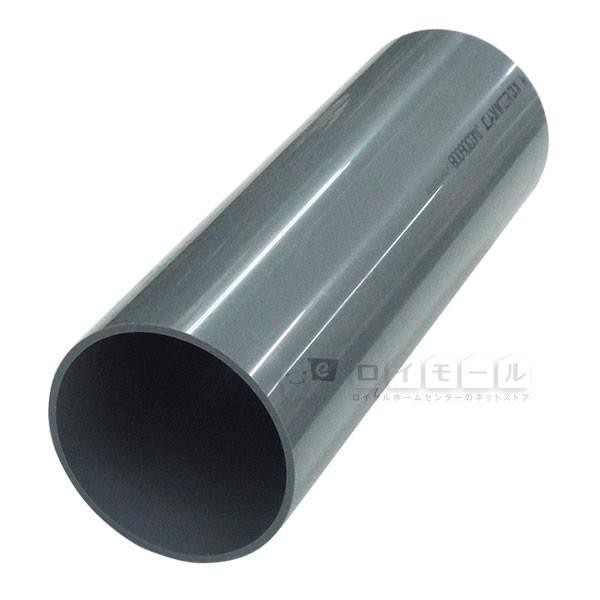 排水用 塩ビパイプ VU管 無圧管 150×0.5m VUの通販 | ロイヤル ...