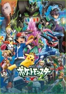 Pokemon XYZ 2015