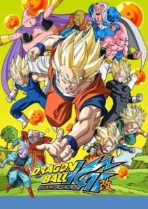Dragon Ball Kai 2014