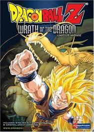 Dragon Ball Z Movie 13: Wrath of the Dragon