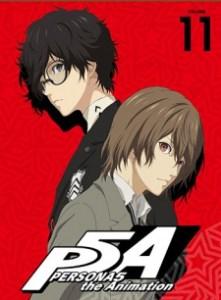 Persona 5 the Animation: Dark Sun…