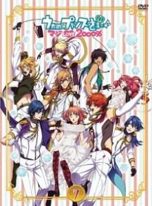 Uta No Prince-Sama Maji Love 2000% Specials