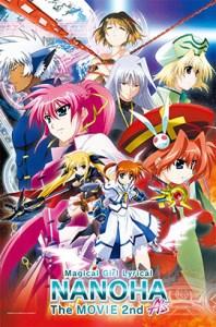 Mahou Shoujo Lyrical Nanoha: The Movie 2nd A`s