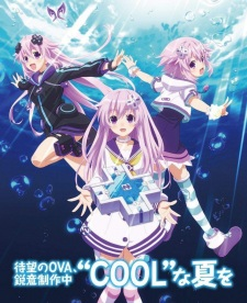 Choujigen Game Neptune The Animation: Nep no Natsuyasumi