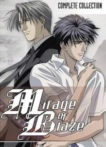 Mirage of Blaze OVA