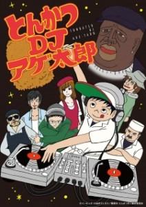 Tonkatsu DJ Agetaro