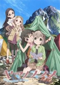 Yama no Susume OVA
