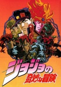 JoJo no Kimyou na Bouken (1993)
