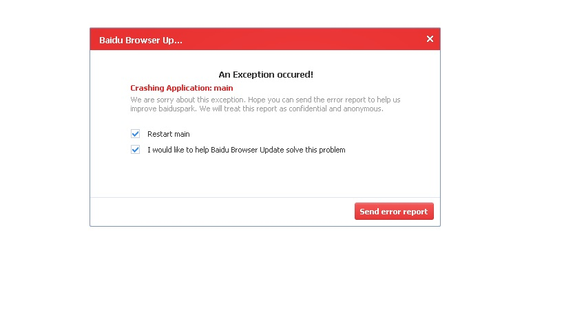متصفح Baidu Spark لا يعمل على ويندوز 10 زيزووم للأمن والحماية