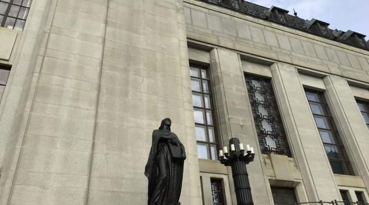 (La Cour suprême du Canada. Archives, #ONfr)