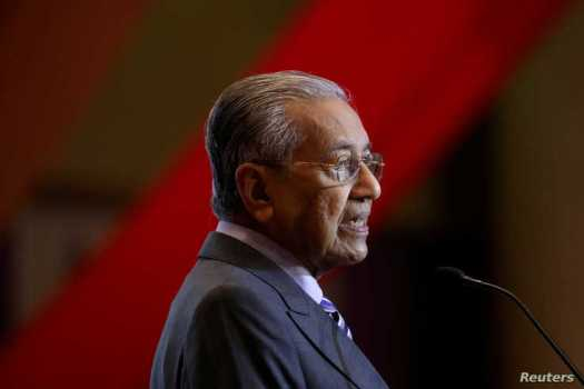 Malaysia's Prime Minister Mahathir Mohamad speaks during the signing ceremony for Bandar Malaysia in Putrajaya, Malaysia,…