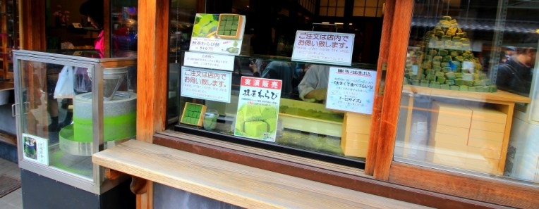 Ceai verde si wasabi peste tot
