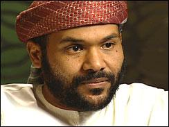 Abu Jandal