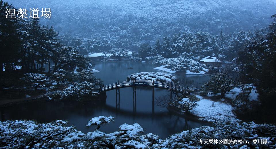日本四國八十八箇所朝聖之旅