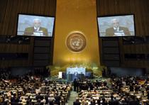 L'Assemblea delle Nazioni Unite