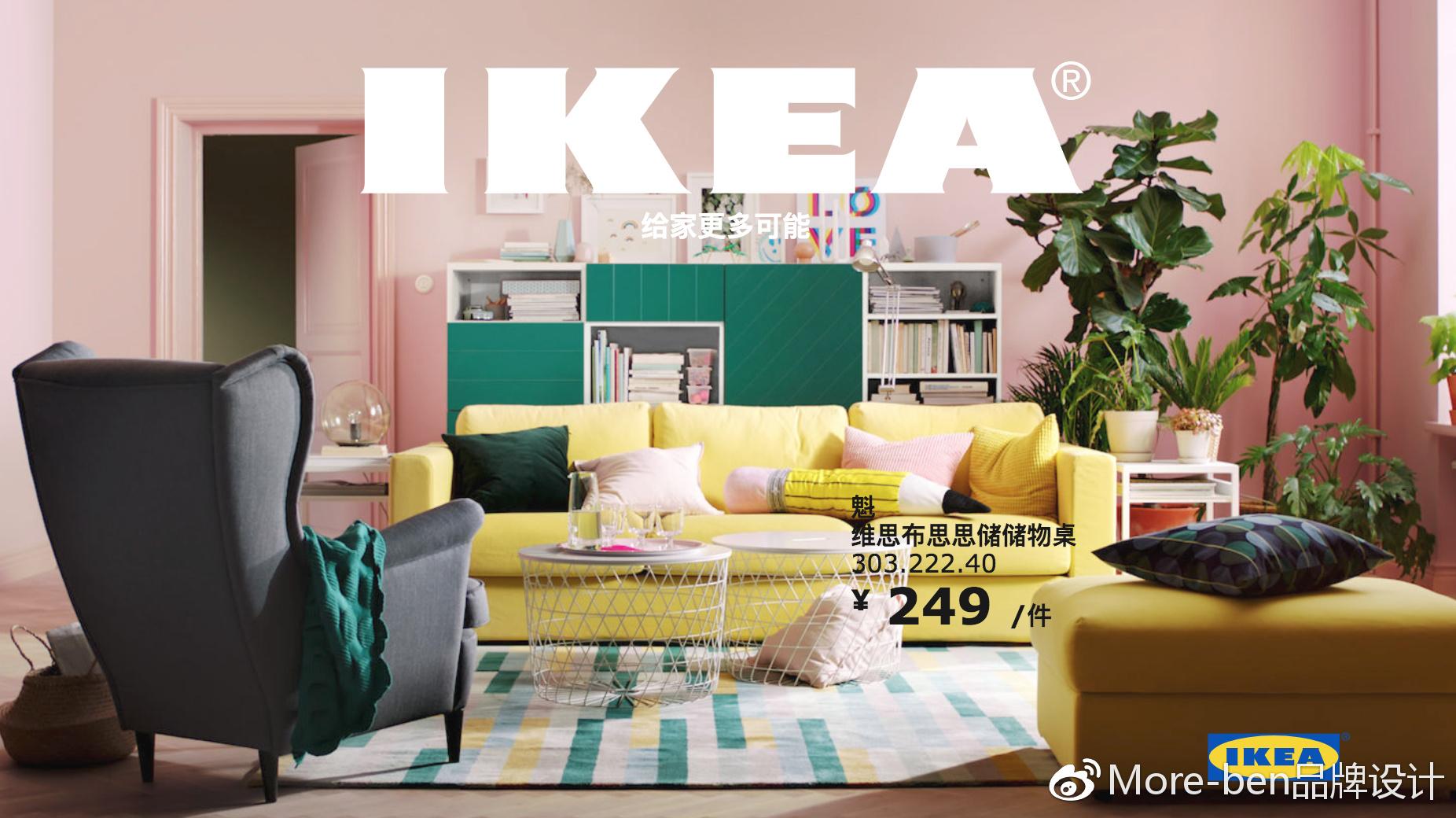ikea kitchen remodel cost closets 宜家 我的家 我要的生活 他们的会员 依然可以像很多年前那样 收到宜家免费寄送的最新产品名录