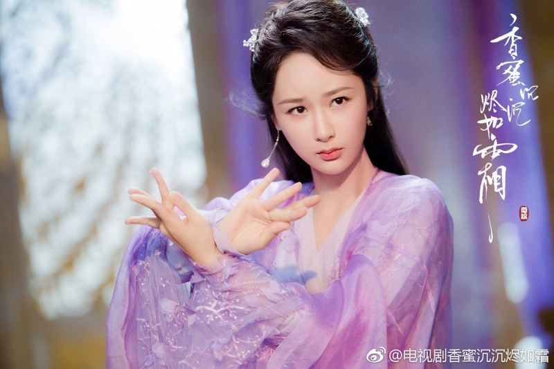 Yang zi and deng lun