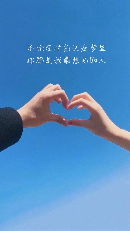 暖心情话图片带字:我只希望身边有一个你,可以温暖我的空气