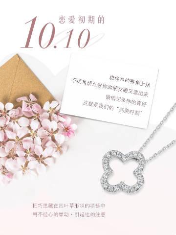 謝瑞麟珠寶的微博_微博