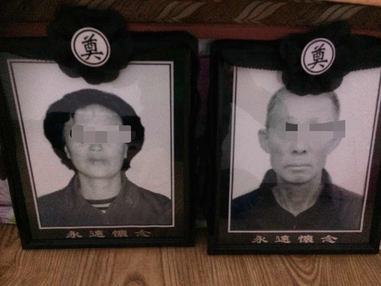 遇害者许某夫妇的遗像。
