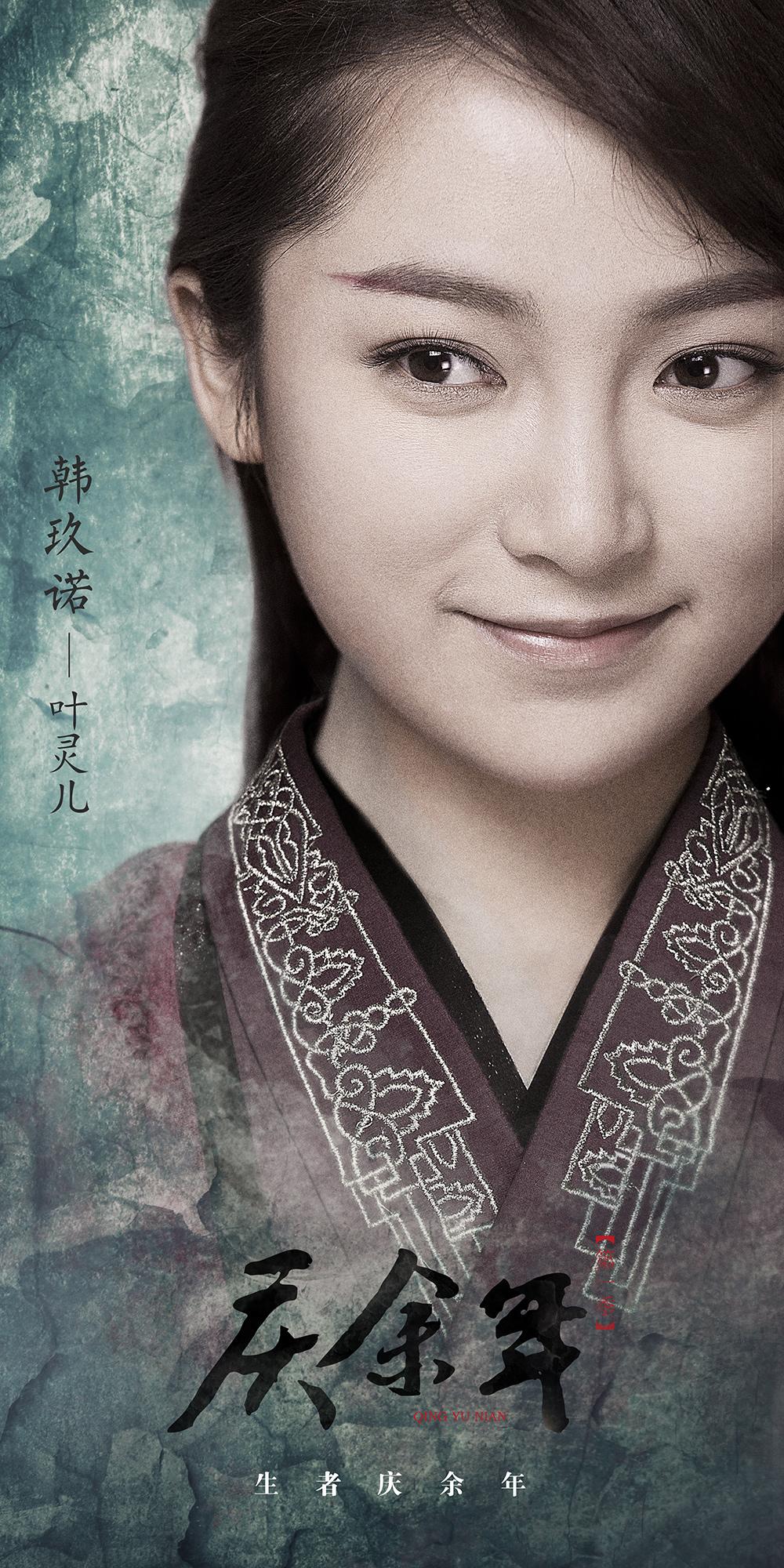 Chun yu xin dissertation